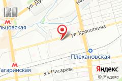 Новосибирск, Кропоткина, 120