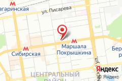 Новосибирск, улица Гоголя, 25