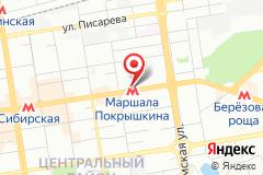 Новосибирск, ул. Гоголя, д. 33/1