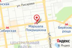 Новосибирск, ул. Гоголя, д. 38