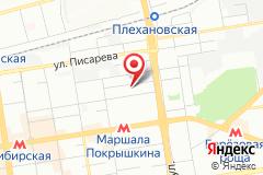 Новосибирск, ул. Некрасова, д. 63/1
