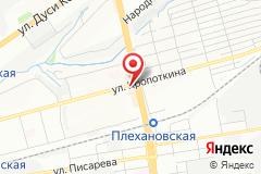 Новосибирск, ул. Кропоткина, д. 288
