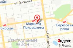 Новосибирск, ул. Крылова 63, офис 4