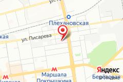 Новосибирск, ул. Демьяна Бедного, д. 71