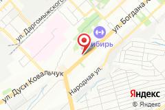 Новосибирск, ул. Богдана Хмельницкого, д. 11