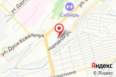 Новосибирск, ул. Народная, д. 7, к. 1
