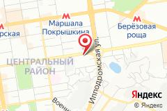 Новосибирск, ул. Фрунзе, д. 124