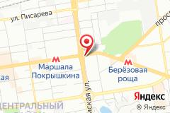 Новосибирск, ул. Гоголя, д. 44