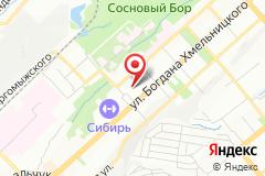 Новосибирск, ул. Б.Хмельницкого, д. 29, к. 2
