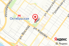 Новосибирск, ул. Кирова, д. 29, оф. 904