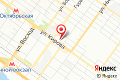 Новосибирск, ул. Кирова, д. 113