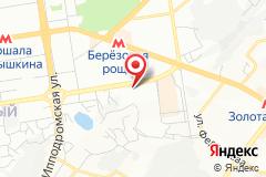 Новосибирск, ул. Фрунзе, д. 232