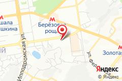 Новосибирск, ул. Фрунзе, д. 234