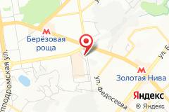 г. Новосибирск, ул. Фрунзе 242