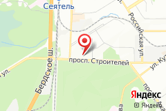 Новосибирск, пр. Строителей, д. 13