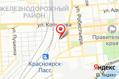 Красноярск, просп. Мира, 131