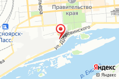 Красноярск, ул. Дубровинского, д. 110