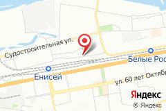 Красноярск, ул. Семафорная, 265а, эт. 2