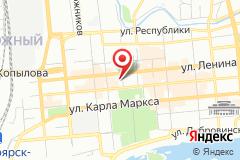 Красноярск, ул. Ленина, д. 127