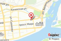 Красноярск, ул. Ленина, д. 5а