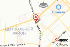 ул. Шахтёров, д. 69 лит. А