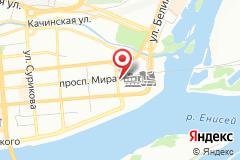 Красноярск, пр. Мира, д. 5