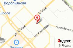 Красноярск, улица Водопьянова, 19