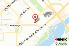 Красноярск, ул. Взлётная, д. 2