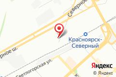 Красноярск, Северное шоссе, 17д ст21