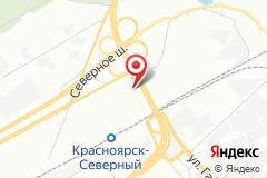 Красноярск, ш. Северное, д. 1г