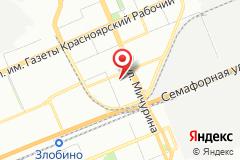 Красноярск, Волгоградская улица, 6А