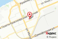 Красноярск, Коломенская улица, 17Б