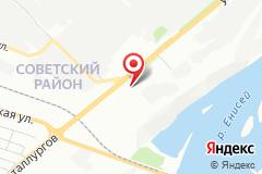 Красноярск, ул. Пограничников, д. 105, лит. А