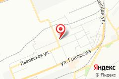 Красноярск, ул. Энергетиков, 73а, оф. эт. 1