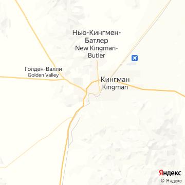 Карта Кингмана