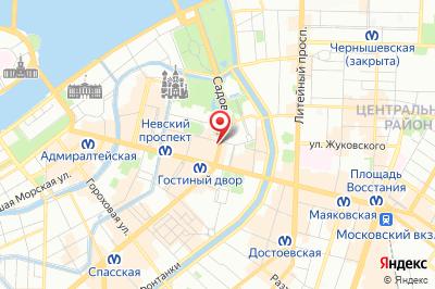 Санкт-Петербург, ул. Садовая, д. 7-9-11
