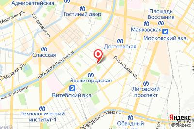 Санкт-Петербург, пр. Загородный, д. 36