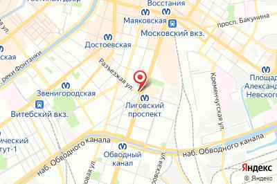 Санкт-Петербург, Лиговский проспект, д.105