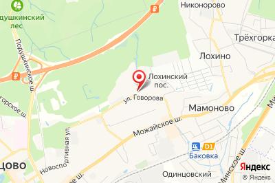 Москва, Одинцово, ул. Говорова, д. 85