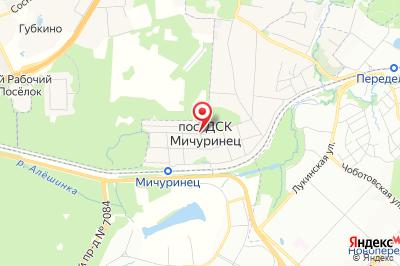 Москва, Улица Карла Маркса, 37а, Электросталь