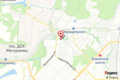 Москва, ул. 6-я Новые Сады, д. 2