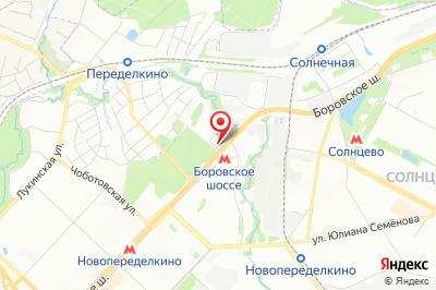 Москва, ш. Боровское, д. 20