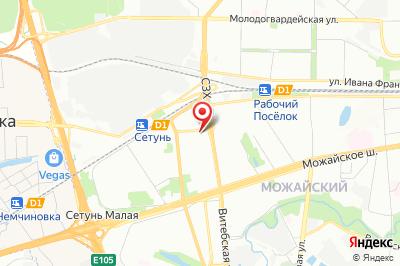 Москва, ул. Толбухина, д. 10/4, стр. 1