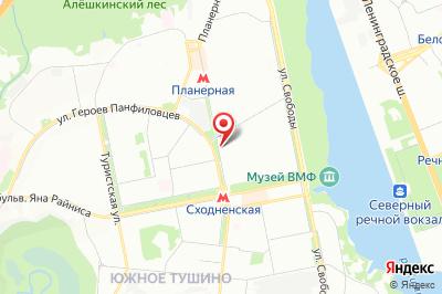 Москва, ул. Героев Панфиловцев, д. 8, к. 1