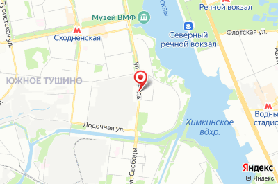 Москва, ул. Свободы, д. 39