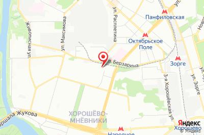 Москва, ул. Берзарина, д. 17, к. 2