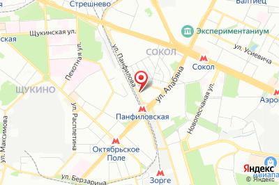 Москва, улица Панфилова, 4
