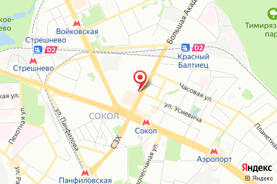 Москва, ул. Балтийская, д. 9
