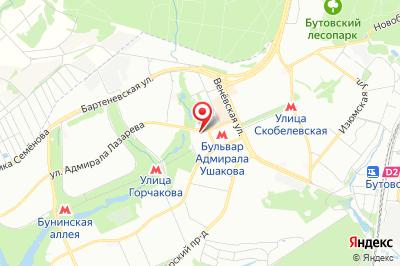 Москва, ул. Адмирала Лазарева, д. 11