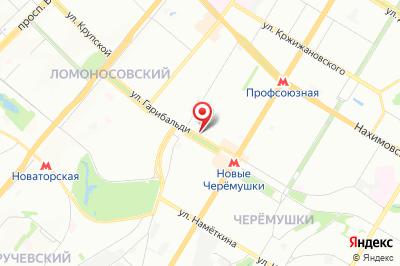 Москва, ул. Гарибальди, д. 19А